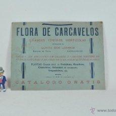Carteles: CARTEL PUBLICITARIO CARTÓN. Lote 43669290