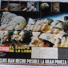 Carteles: POSTER DEL ESPACIO Nº 1 EL EQUIPO DE LA LUNA REVISTA LA ACTUALIDAD 66 X 52. Lote 44024959