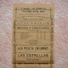 Carteles: CARTEL TEATRO VITAL AZA AÑO 1905 LAS ESTRELLAS GRAN COMPAÑIA COMICO LIRICA. Lote 44417989