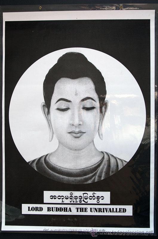 POSTER CARTEL LORD BUDHA THE UNRIVALLED PLASTIFICADO BURMA MYANMAR BUDA JOVEN (Coleccionismo - Carteles Gran Formato - Carteles Varios)