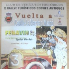 Carteles: CARTEL O POSTER DE X RALLY DE COCHES ANTIGUOS VUELTA CASTILLA LA MANCHA CLUB DE CIUDAD REAL 2003. Lote 45640414