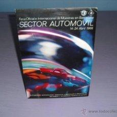 Carteles: CARTEL-EXPOSITOR PUBLICITARIO SECTOR AUTOMOVIL 1996 -. Lote 45718479