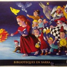 Carteles: BIBLIOTEQUES EN XARXA 1979-1999. DIPUTACIO BARCELONA. ILUSTRACION CARME SOLE . PRUEBA DE GRABADO. Lote 45841839