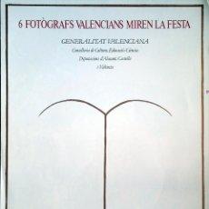 Carteles: CARTEL ANDREU ALFARO CA. 1980. EXPOSICIÓN FESTA MISTERI D'ELX. 50X70CM APROX . ELCHE. Lote 46220620