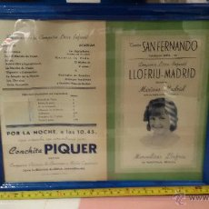Carteles: CARTEL PROGRAMA COMPAÑIA LIRICA INFANTIL LLOFRIU MADRID - CONCHITA PIQUER. Lote 47604955