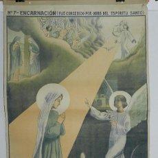 Carteles: CARTEL RELIGION Nº 7, ENSEÑANZA DEL CATECISMO CATEQUESIS ESCUELA ILUSTRADOR J. LLIMONA, ENCARNACION. Lote 50183220