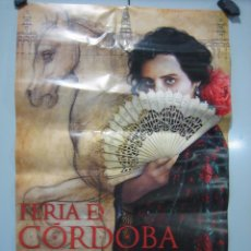 Carteles: CARTEL FERIA DE CÓRDOBA 2011. MEDIDAS 44X60 CM. Lote 50627137