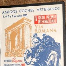Carteles: ANTIGUO POSTER IV GRAN PREMIO INTERNACIONAL VIA ROMANA 1965. Lote 51011441