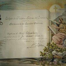 Carteles: MELILLA BONITO DIPLOMA DEL AÑO 1916 DEL COLEGIO NUESTRA SEÑORA DEL CARMEN. Lote 51244021