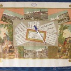 Carteles: CARTEL DEL COLEGIO DE 1ª Y 2ª ENSEÑANZA NUESTRA SEÑORA DEL PILAR. MADRID 1884. Lote 51706414
