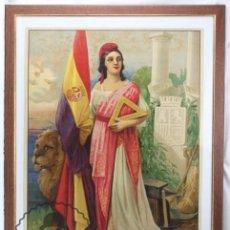Carteles: ANTIGUO CARTEL ORIGINAL DE ÉPOCA. II REPÚBLICA ESPAÑOLA - ILUS J. CUCHY - IMP. EZELVIRIANA / PALUZIE. Lote 52935102