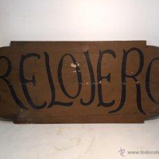 Carteles: CARTEL RELOJERO EN MADERA PINTADA ANTIGUO.. Lote 53250756