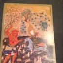Carteles: CARTEL TRES IMPERIS DE L'ISLAM ISTANBUL,ESFAHAN,DELHI. Lote 56654543