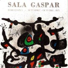 Carteles: MIRO HOMENATGE A JOAN PRATS. SALA GASPAR 1971. Lote 56925553