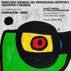 Carteles: PINTURA MIRO. MADRID 1978 . Lote 56942006