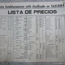 Carteles: CADIZ. LISTA DE PRECIOS DE UNA TABERNA DE 4ª CATEGORÍA. 44 X 55 CM.. Lote 57011892