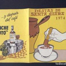 Carteles: SANTA CLARA FIESTAS ,CARTEL AÑOS 70 ,CON PUBLICIDAD EN REVERSO POCHE SOTO . Lote 61439603