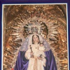 Carteles: LÁMINA VIRGEN DE LA ESTRELLA CORIA DEL RÍO. Lote 63130539