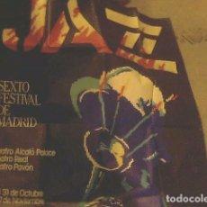 Carteles: SEXTO FESTIVAL DE JAZZ DE MADRID - 1985. Lote 65795734