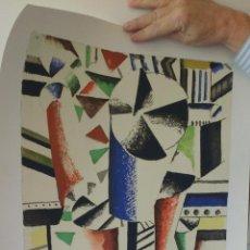 Carteles: BONITO CARTEL GALERIA EXPOSICION LEGER, GALERIA EN PARIS, AÑO 1979. Lote 65874898