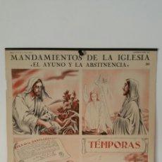 Carteles: ANTIGUA LÁMINA MURAL CARTEL COLEGIO CATECISMO LAMBERTO FONT. HIJOS M. BLASI BARCELONA 29/30 RELIGIÓN. Lote 76454910