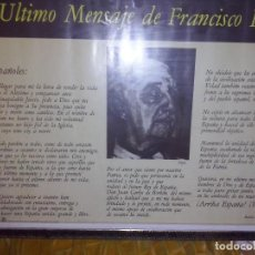 Carteles: ULTIMO MENSAJE DE FRANCO Y PRIMERO DEL REY ENMARCADOS. Lote 135997488