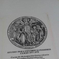 Carteles: CAIXA D´ESTALVIS DE SABADELL AYUDAS PARA ESTUDIOS SUPERIORES CURSO 1977-1978 ANDREU CASTELLS ARTGRAF. Lote 80702926