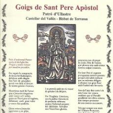 Carteles: GOIGS DE SANT PERE APÒSTOL. SANT PERE D'ULLASTRE. CASTELLAR DEL VALLÈS. CATALUNYA. Lote 81026424