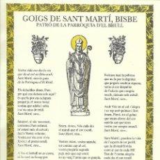 Carteles: GOIGS DE SANT MARTÍ, BISBE. PARRÒQUIA DE EL BRULL. CATALUNYA. Lote 81026624