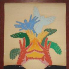 Carteles: CARTEL. FESTIVAL IBEROAMERICANO DE TEATRO DE CADIZ. 1986. 94 X 51,5 CM. PAPEL CARTULINA. Lote 84151048