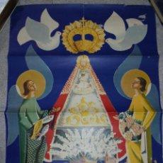 Carteles: CARTEL. CORONACIÓN CANÓNICA DE NTRA. SRA. DE LA CARIDAD. PATRONA SANLUCAR BARRAMEDA. 1965. 69X45CM. Lote 85616520