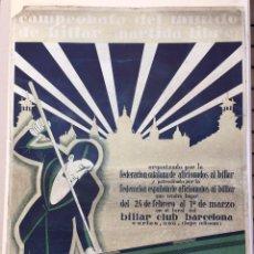 Carteles: CARTEL DEL CAMPEONATO DEL MUNDO DE BILLAR (PARTIDA LIBRE). BARCELONA 1930.ILUSTRADO POR BON,MUY RARO. Lote 86548524