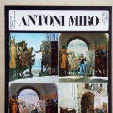 Carteles: ANTONI MIRO - SALA GAUDÍ - 1977 - PINTURA ,ESCULTURA, GRÁFCA. Lote 86977096