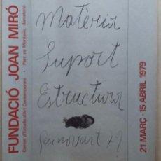Carteles: CARTEL GUINOVART - MATÉRIA SUPORT ESTRUCTURA - FUNDACIÓ MIRÓ 1979. Lote 87003700
