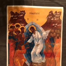 Carteles: PENTECOSTES ICONOGRAFIA RUSA