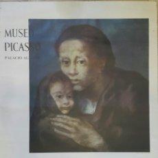 Carteles: CARTEL ORIGINAL MUSEO PICASSO PALACIO AGUILAR 1966. Lote 97841507