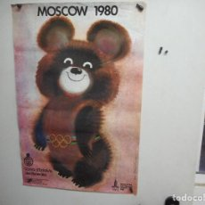 Carteles: POSTER CARTEL OLIMPIADA MOSCU. Lote 203160501