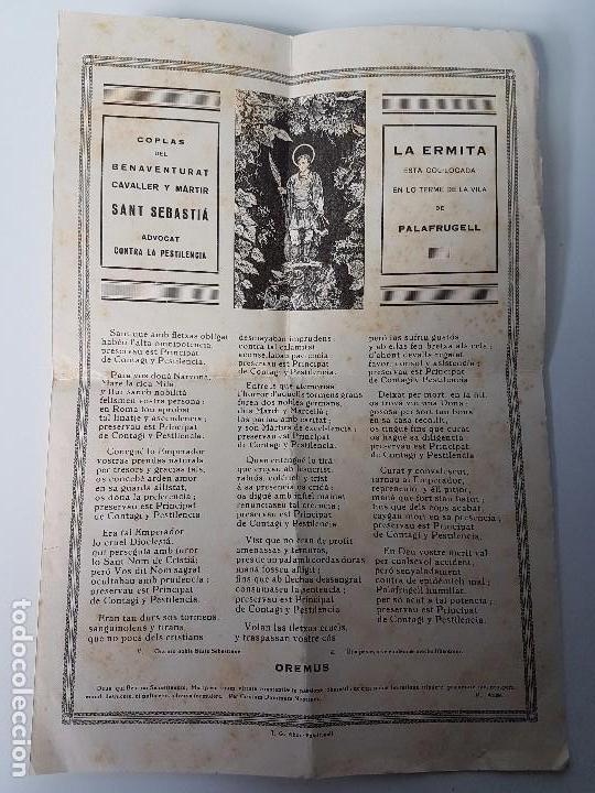 COPLAS DEL BENAVENTURAT CAVALLER Y MÁRTIR SANT SEBASTIÁ ( PALAFRUGELL ) (Coleccionismo - Carteles Gran Formato - Carteles Varios)
