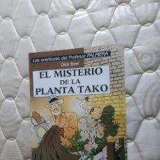 Carteles: ANTIGUO PÓSTER LAS AVENTURAS DEL PROFESOR PALMERA EL MISTERIO DE LA PLANTA TAKO (EDITORIAL JUVENTUD). Lote 102429267