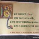 Carteles: ALBA DE TORMES.- NUEVO AMANECER (CARTEL) PERGAMINO SERIE ADVIENTO. Lote 102986671