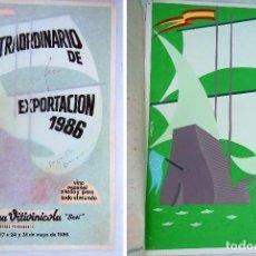 Carteles: MAQUETA ORIGINAL ACUARELA : EXTRAORDINARIO DE EXPORTACIÓN 1986. LA SEMANA VITIVINICOLA. AUTOR: LAGOA. Lote 103941947