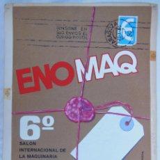 Carteles: MAQUETA ORIGINAL ACUARELA: ENOMAQ, 1986. DISEÑO LAGOA. LA SEMANA VITIVINICOLA. Lote 103959311