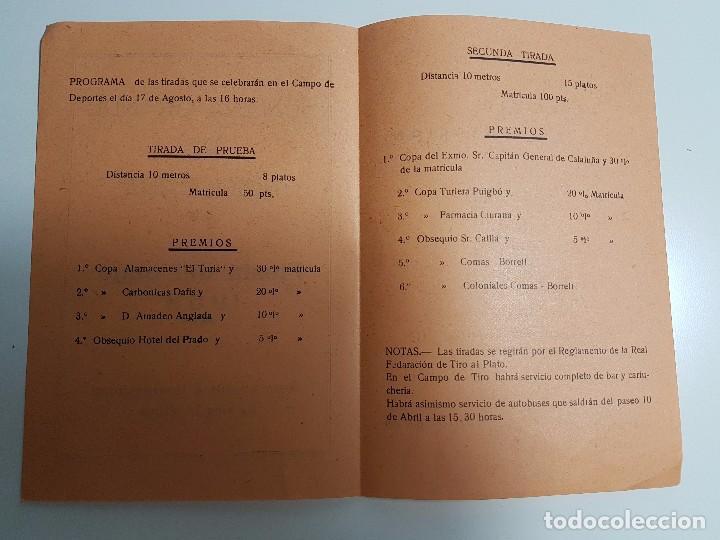 Carteles: FOLLETO SEMANA GRANDE DE PUIGCERDÀ ( 1958 ) CONCURSO TIRO AL PLATO - Foto 3 - 105264843