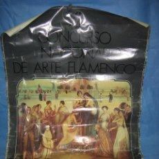Carteles: CARTEL XI CONCURSO NACIONAL DE ARTE FLAMENCO DE CÓRDOBA 1986. M 63X89 CM. Lote 108396991