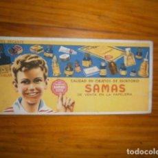 Carteles: CARTEL..SAMAS. Lote 110752923