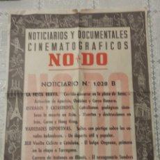 Carteles: NO-DO POSTER 38 X 49 NOTICIARIO Y DOCUMENTALES CINEMATOGRAFICOS. EN BUEN ESTADO. Lote 112477859