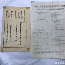 Carteles: CARTELES GREMIO SINDICAL DE RELOJEROS DE CORDOBA Y PROVINCIA, P. M. COMPOSTURAS RELOJES Y HORARIO. Lote 112558131