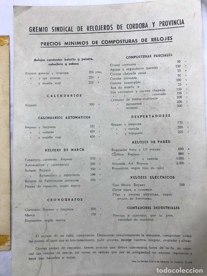 Carteles: CARTELES GREMIO SINDICAL DE RELOJEROS DE CORDOBA Y PROVINCIA, P. M. COMPOSTURAS RELOJES Y HORARIO - Foto 2 - 112558131