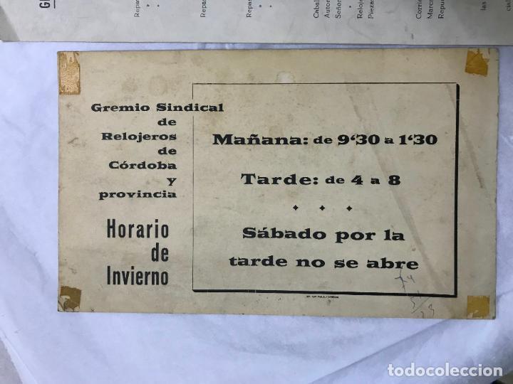 Carteles: CARTELES GREMIO SINDICAL DE RELOJEROS DE CORDOBA Y PROVINCIA, P. M. COMPOSTURAS RELOJES Y HORARIO - Foto 3 - 112558131