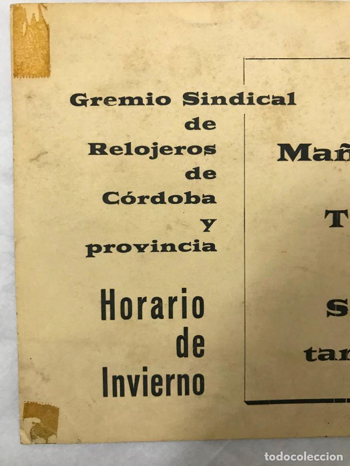 Carteles: CARTELES GREMIO SINDICAL DE RELOJEROS DE CORDOBA Y PROVINCIA, P. M. COMPOSTURAS RELOJES Y HORARIO - Foto 4 - 112558131